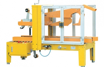 <p><strong>The NASTROPACK 05 EV tape-sealer is a machine for the automatic sealing of standard-size carton boxes (units with fixed height and width) with simultaneously sealing of bottom and top flaps.</strong></p>