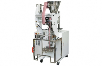 SINGLE-DOSE Packaging Machine